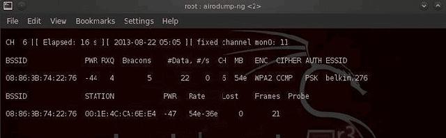 WPAcrack является файлом, в который Вы хотите записывать. mon0 - беспроводн