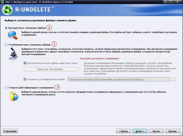 Undelete-4