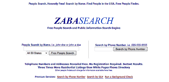 Системы для поиска людей