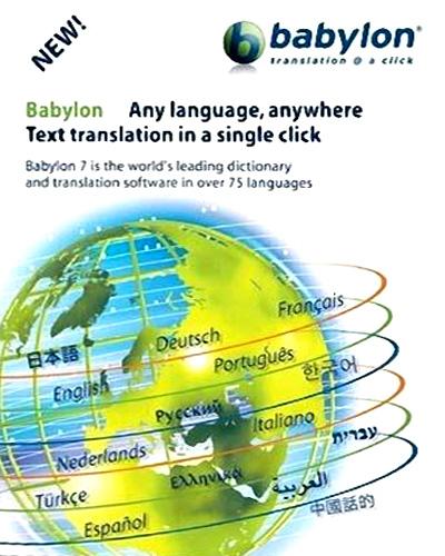 GOOGLE 5.1.546 CLIENT TÉLÉCHARGER TRANSLATE